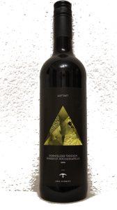 Dornfelder Weingut Axel Schmitt
