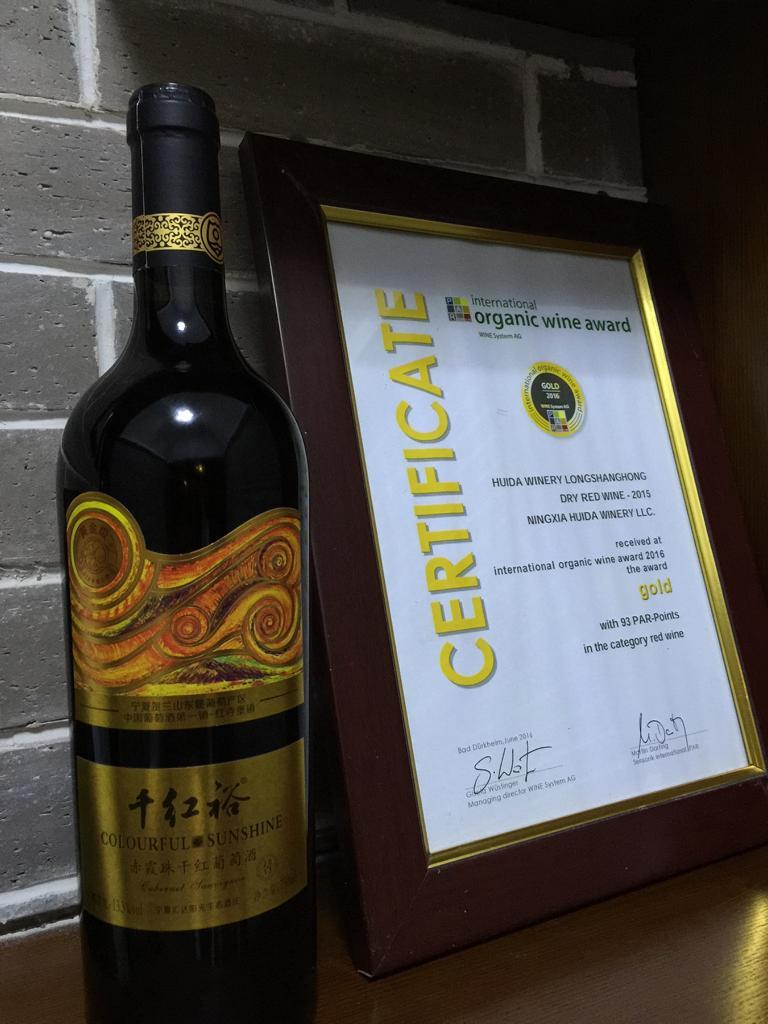 China Wein